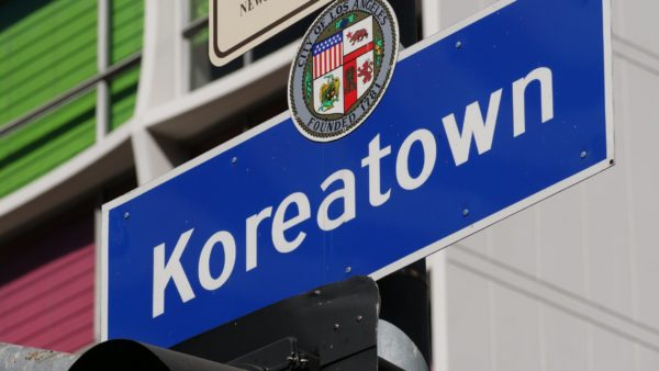 Take Your Pick of Restaurants From One of Southern California's Culinary Hotspots — Koreatown – NBC Los Angeles